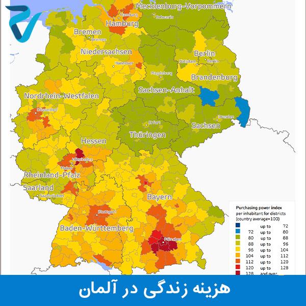 میزان اجاره خانه در آلمان