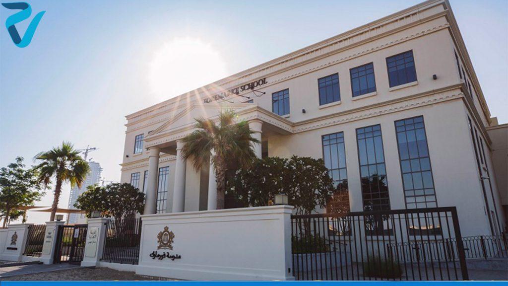 مدارس دبی